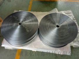 億田鑫單面鋁箔-大盤徑