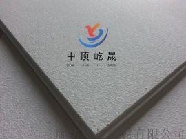 专业生产玻纤板 自粘墙面装饰材料 防潮岩棉玻纤板