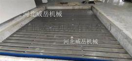 山东 现货耐磨 检测平台 铸铁平台配件齐全