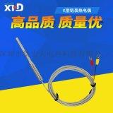K型E型螺牙探針式測溫熱電偶 新宏大鎧裝熱電偶