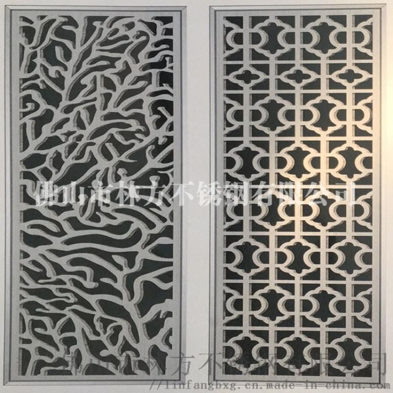 江门装饰不锈钢门花 玫瑰金拉丝不锈钢门花 佛山林方不锈钢供应