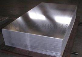 铝镁合金-5083铝板-压花铝板卷-山东铝诚铝业