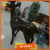模擬玻璃鋼動物雕塑造型    商場擺件  展覽
