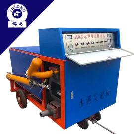 豫龙100型发泡水泥自动化设备使用说明 水泥发泡机器