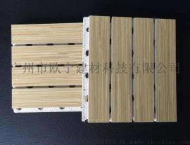 录音室环保建材装饰板 防火玻镁吸音板