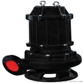 污水泵 WQ污水泵选型 耐高温污水泵