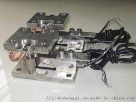 防爆称重传感器模块生产销售