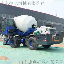 自上料搅拌车 水泥上料搅拌车 混凝土搅拌运输车