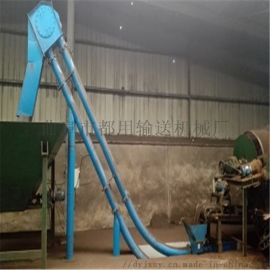 链条式输送机 不锈钢管链输送设备 圣兴利 粉料管链