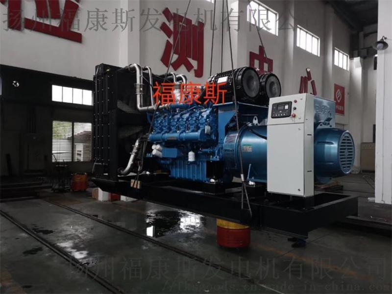 潍柴博杜安800KW柴油发电机组