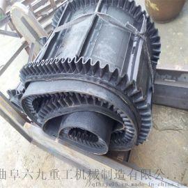 Z字型裙边格挡式传送机 Lj8 圆管框架爬坡输送机