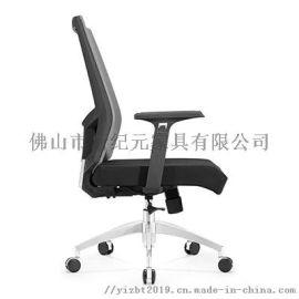 厂家直销新款Z-E288办公椅  升降职员椅转椅