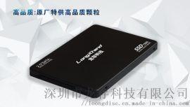 江波龙2.5寸固态硬盘SATA3台式机升级
