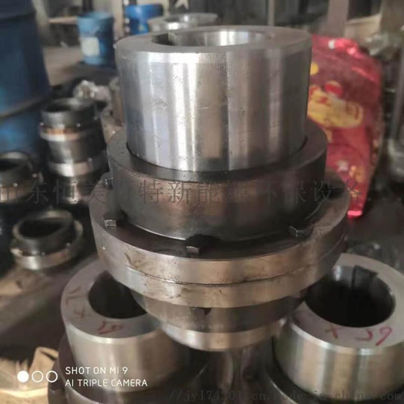 560型颗粒机电机减速机联轴器 新型一体机齿轮箱