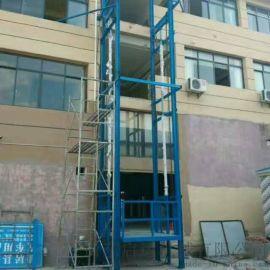 资阳市仓库货梯小型升降机导轨式货梯大吨位起重机