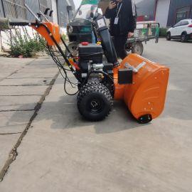 小型手推式扫雪机 物业市政**自走式除雪机 新品