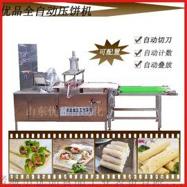 全自动卷饼机、批发烙饼机、优品节能单饼机