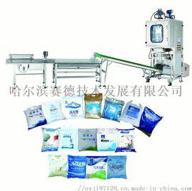袋装水全自动包装生产线