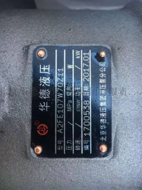 中联履带吊强夯机旋挖钻机A2FE107W70Z11