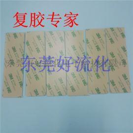 专业生产硅胶片 防滑静电可按要求定制