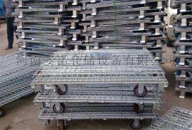 河南仓储笼厂家安诺仓储设备专业生产仓储笼