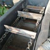可弯曲刮板输送机 nse500板链链条 LJXY