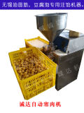 油豆腐定量灌肉機,生產定量灌肉設備廠家