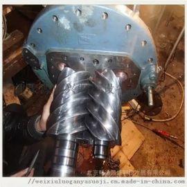 复盛螺杆压缩机进水维修 复盛压缩机抱轴维修