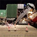 广东码头散水泥拆箱机 集装箱倒灰装车机 环保卸灰机