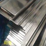四川不鏽鋼扁鋼廠家,光面201不鏽鋼扁鋼現貨