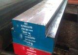 DC11进口模具钢价格
