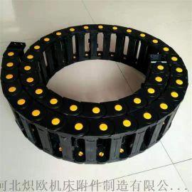 塑料桥式拖链 全封闭尼龙拖链 电缆保护静音拖链