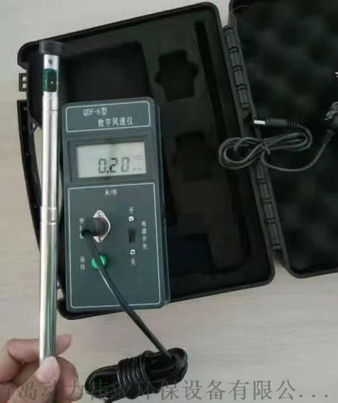 风速风向仪传感器定点测量青岛动力
