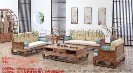上海木言木语客厅中式实木沙发 全实木中式实木沙发