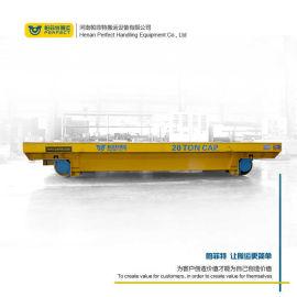 可定制无轨道蓄电池电动平板搬运物料周转过跨电动平车