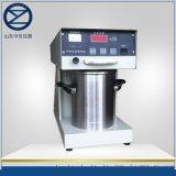 ZY-XJL纖維標準解離器