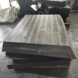 5%含硼聚乙烯板材 中子  碳化硼聚乙烯厂家