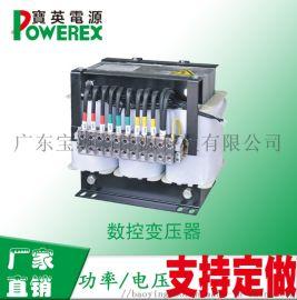 三相干式隔离变压器 380/220V电压可特殊定制