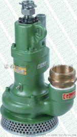 气动潜水泵,液压潜水泵,防爆潜水泵