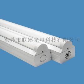 LED线条灯外壳 条形灯套件 LED线性灯源头厂家