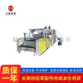 600-3000缠绕膜机 保鲜膜机