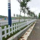 安徽pvc护栏 pvc护栏型材厂