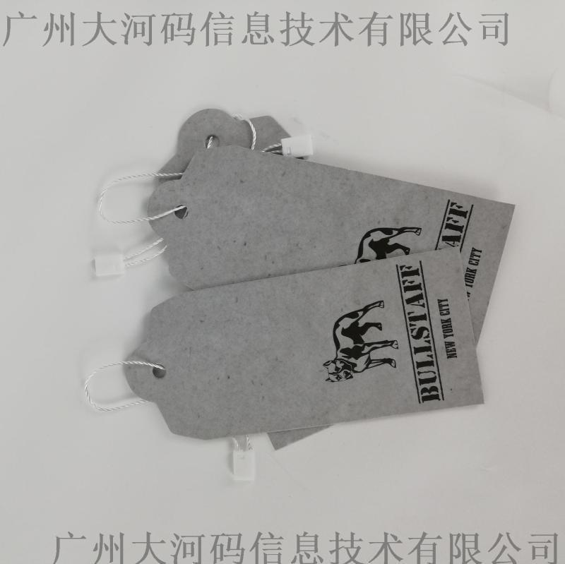 男女服裝PVC吊牌定做新款袋子吊牌