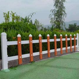 浙江金华绿化护栏栅栏 草坪pvc护栏