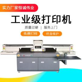 金属卡片PVC卡片浮雕光油uv打印机