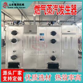 环保节能蒸汽发生器生产厂家 工业全自动颗粒锅炉