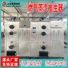 環保節能蒸汽發生器生產廠家 工業全自動顆粒鍋爐