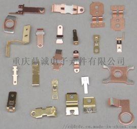 焊接衝壓電子元件及觸點