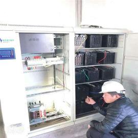 平凉93KW铅酸蓄电池代理