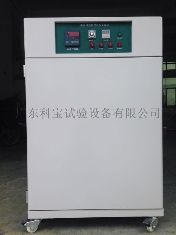 高温试验箱 橡胶耐高温试验箱